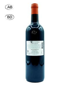 Domaine d'Aupilhac - Cocalières Rouge 2019 - Avintures